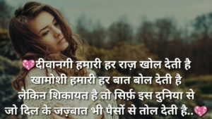 Lover Good Morning Images photo download In Hindi