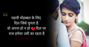 Lover Good Morning Images photo for whatsapp