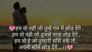 Lover Good Morning Images photo for facebo0ok