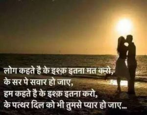 Lover Good Morning Images picture for friend