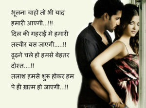 Lover Good Morning Images photo for friend