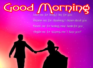 Sweet Romantic Lover Good Morning Wishes images  picture download