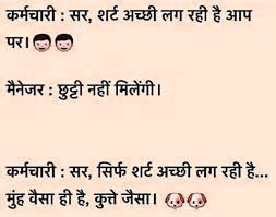 Hindi Jokes photo download