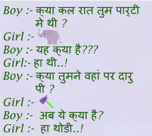 Hindi Jokes photo for whatsapp