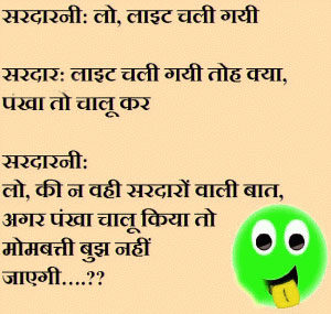 Hindi Jokes pics for whatsapp