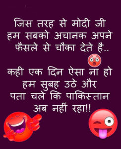 Hindi Jokes hd pics