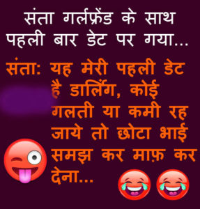 Hindi Jokes hd image download