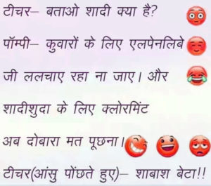 Hindi Jokes pics