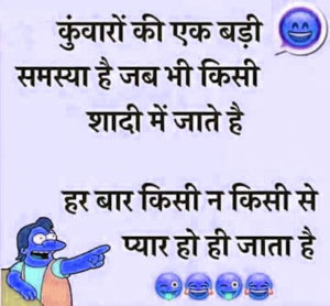 Hindi Jokes pics download