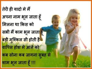 Good Morning images picture photo for facebook