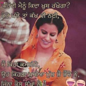 Punjabi Love Status Images pics for facebook