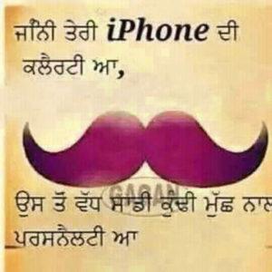 Punjabi Love Status Images photo download