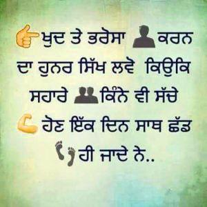 Punjabi Love Status Images picture for whatsapp