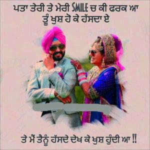 Punjabi Love Status Images picture for girlfriend