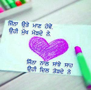 Punjabi Love Status Images wallpaper pics download