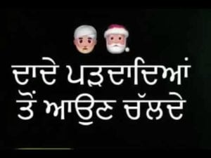 Punjabi Love Status Images picture download