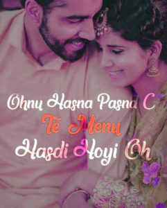 Punjabi Love Status Images photo for girlfriend