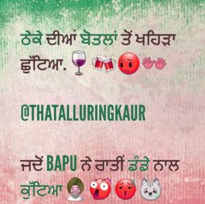 Punjabi Love Status Images pics download