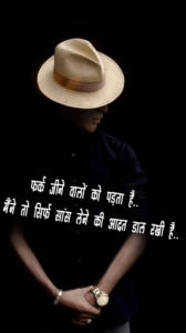 Whatsapp Images Wallpaper Free for Attitude Boy