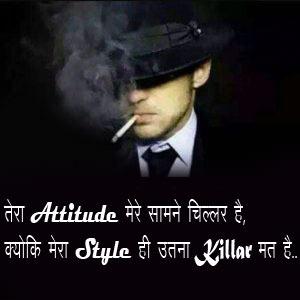 Whatsapp Images HD For Attitude Boy
