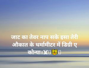 Hindi Attitude Whatsapp Images Photo for Facebook