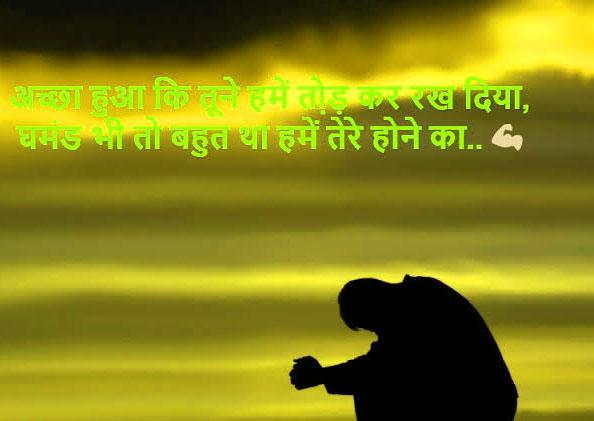 Hindi Attitude Whatsapp Images Wallpaper Pic Download