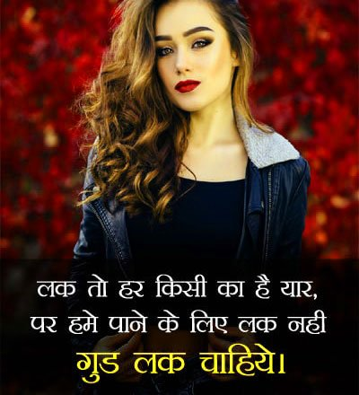 Hindi Attitude Whatsapp Images Pictures Free Download