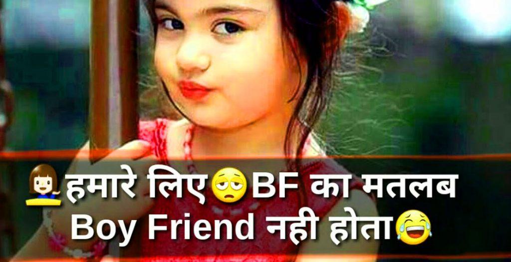 Hindi Attitude Whatsapp Images Pics Download