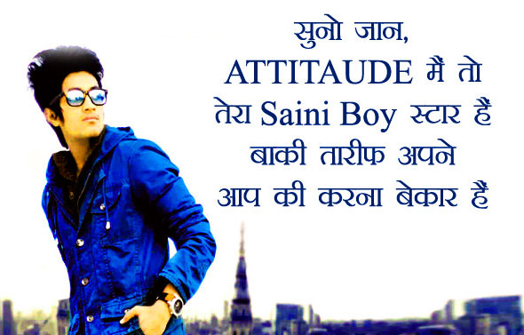 Hindi Attitude Whatsapp Images Photo Free Download