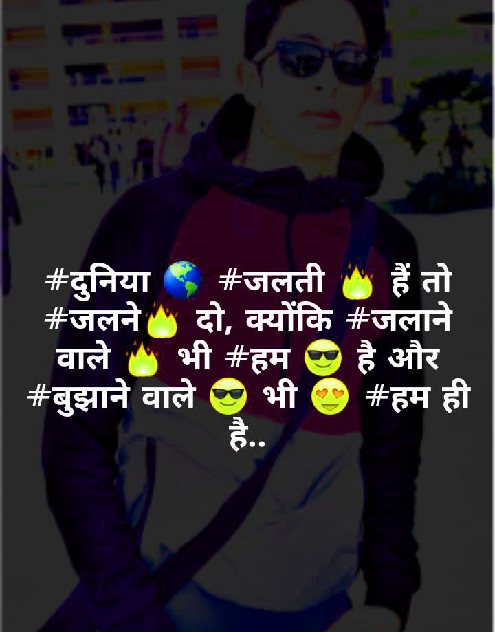 Hindi Attitude Whatsapp Images Photo Pics Download