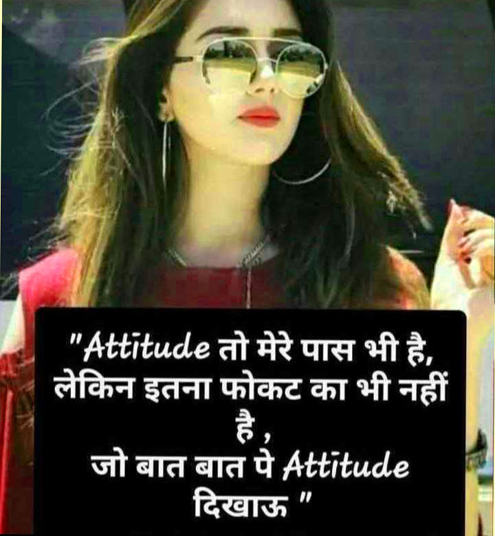 Hindi Attitude Whatsapp Images Pics Pictures Download