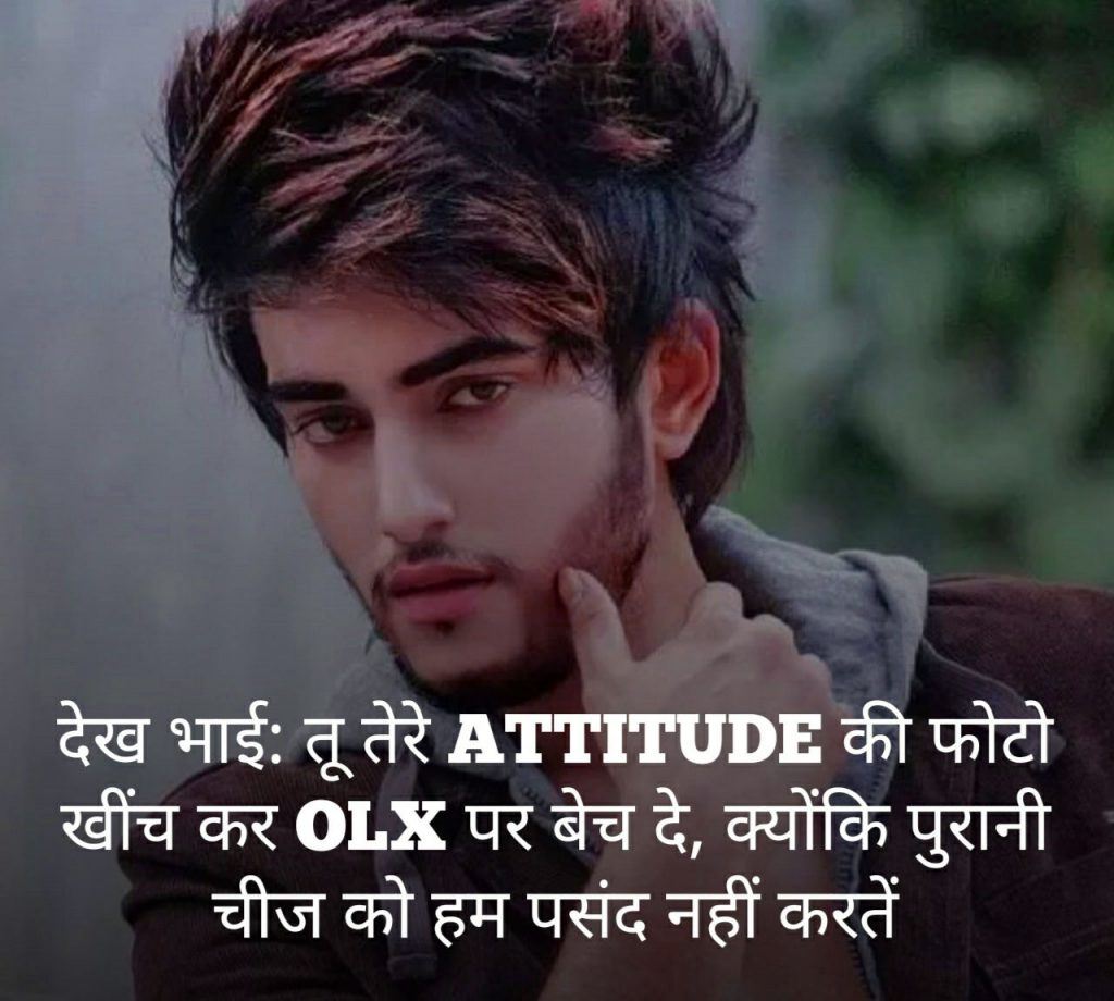 Boy Whatsapp DP Attitude Images Wallpaper Pic Download