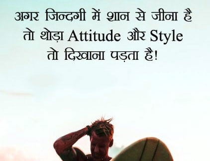 Boy Whatsapp DP Attitude Images Wallpaper Pics Download
