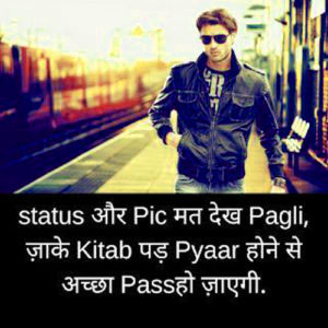 Boy Whatsapp DP Attitude Images PHOTO Free