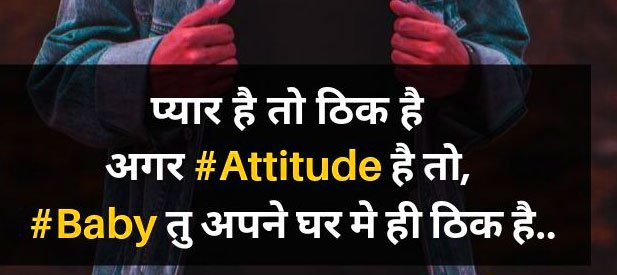 Boy Whatsapp DP Attitude Images Pics Pictures Free Download