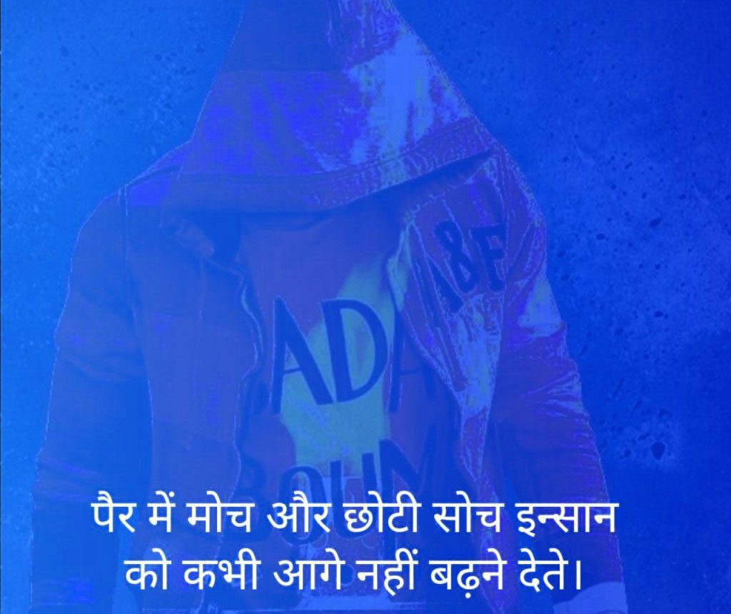 Boy Whatsapp DP Attitude Images Wallpaper Download