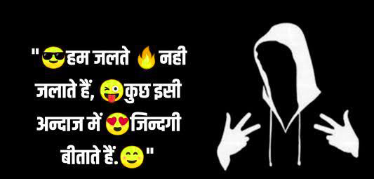 Attitude Whatsapp DP Images Photo Wallpaper In Hindi