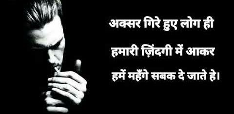 Attitude Whatsapp DP Imagesi