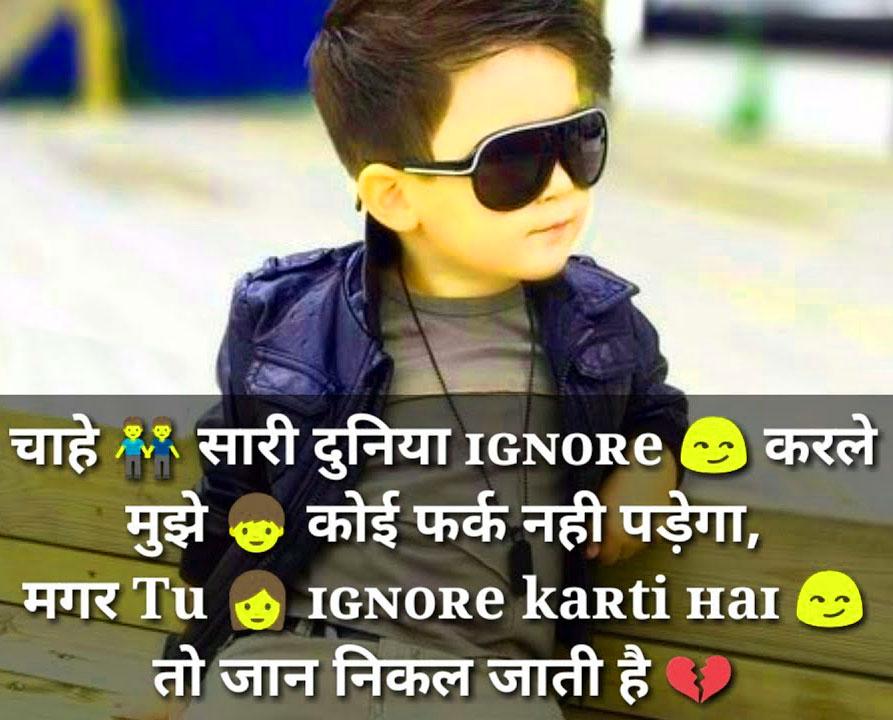 Boys Attitude Images