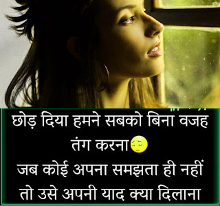Hindi Attitude Images For Boys Wallpaper Pics for Whatsapp