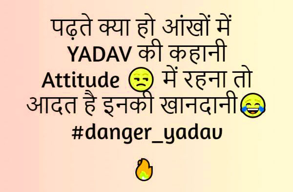 Attitude Whatsapp DP Images Wallpaper Pics Download In Hindi