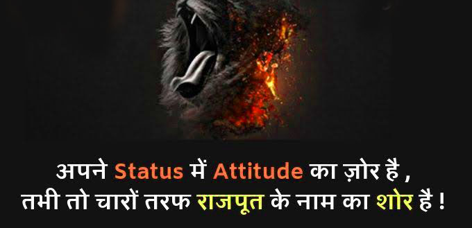 Attitude Whatsapp DP Images Pics for Whatsapp