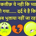 528+ Hindi Funny Images Wallpaper HD for Boys & Girls