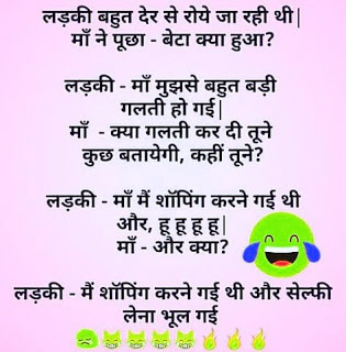Hindi Funny Jokes Chutkule Images Wallpaper Free Download