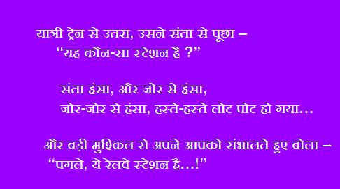 Boys & Girls Hindi Funny Images Photo Pics Free