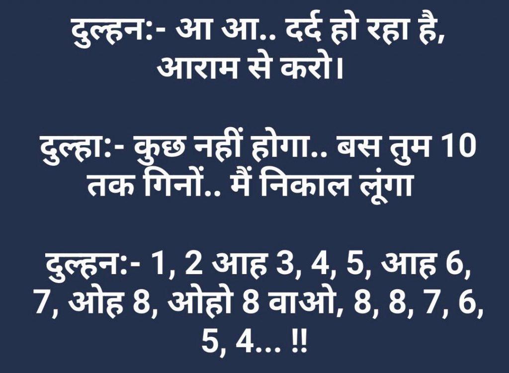 Boys Girls Hindi Funny Images