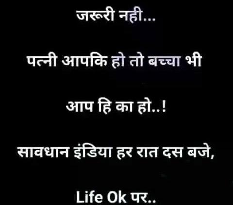 LatestHindi Funny Jokes Chutkule Images pics Download