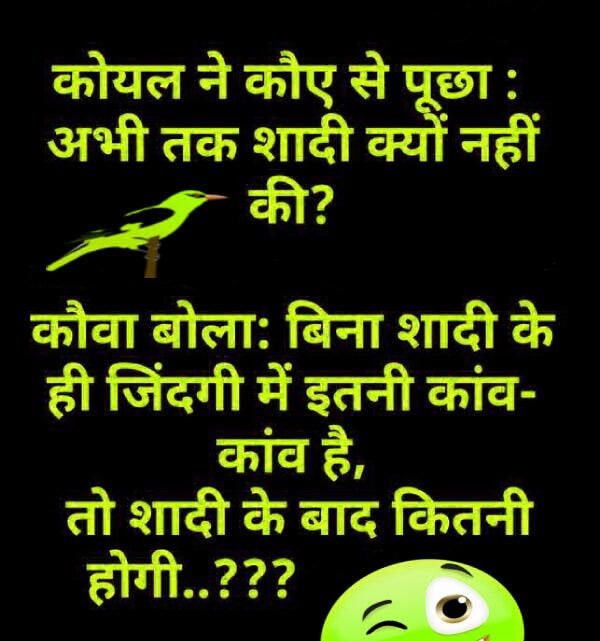 Hindi Funny Jokes Chutkule Images Photo for Facebook