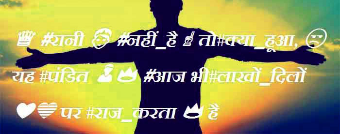 Cool Hindi Attitude Images Photo HD Download for Whatsapp