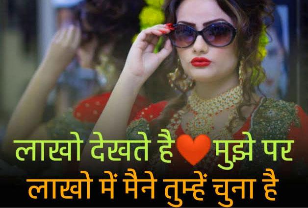 Cool Hindi Attitude Images Photo pics Wallpaper Free Download